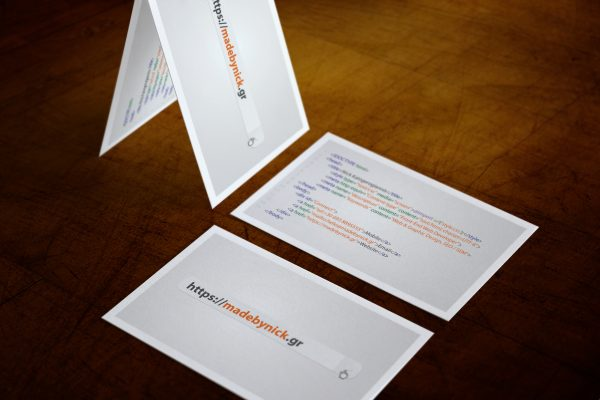 I love Code - Business Card
